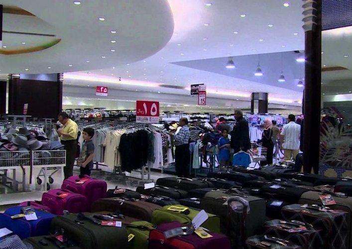 سوق العتيبية المركزي في مكة المكرمة