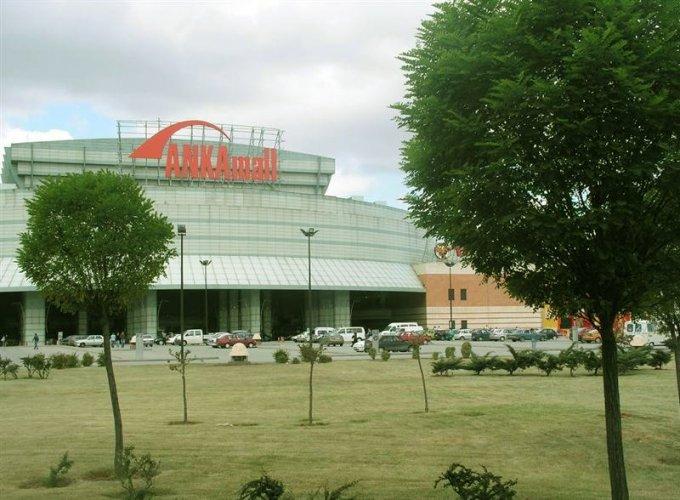 مركز التسوق أنكا مول - أنقرة