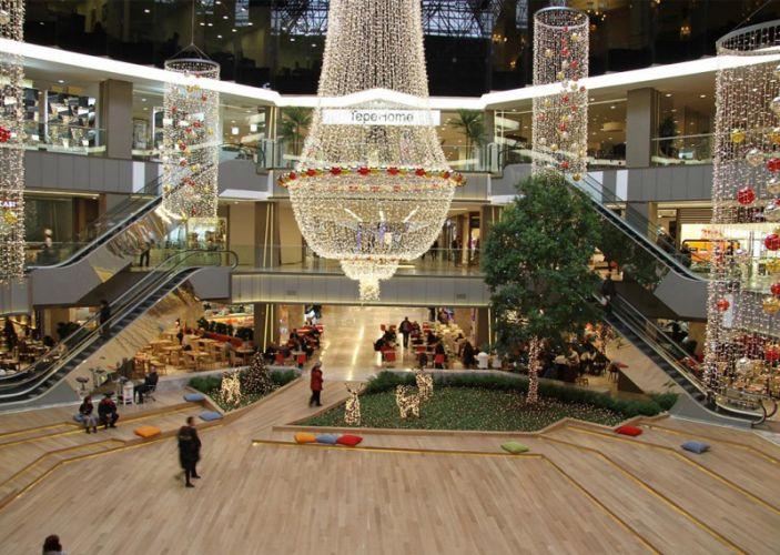 مجمع جاليريا أتاكوي التجاري في اسطنبول