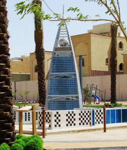 حديقة المعالم في الرياض - السعودية