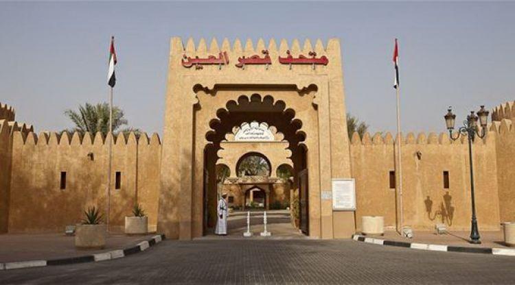مدخل متحف قصر الشيخ زايد