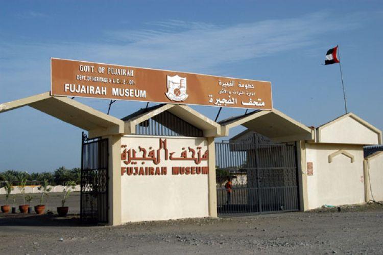 متحف الفجيرة