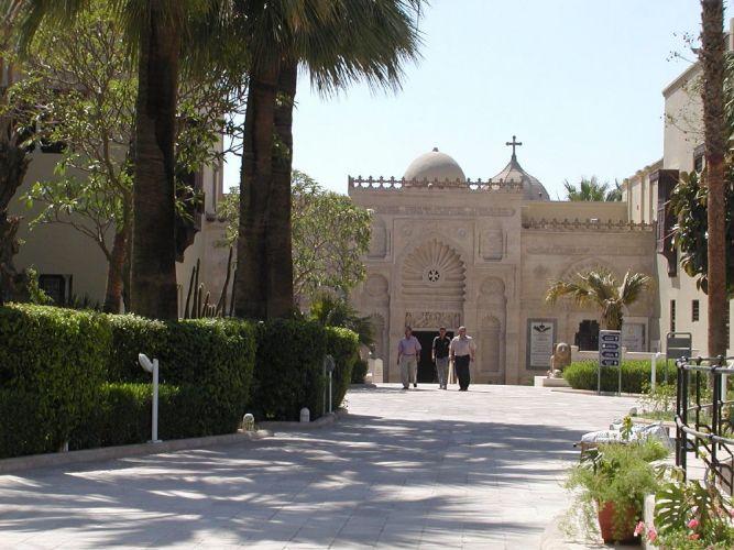 مدخل  المتحف القبطي  في القاهرة - مصر
