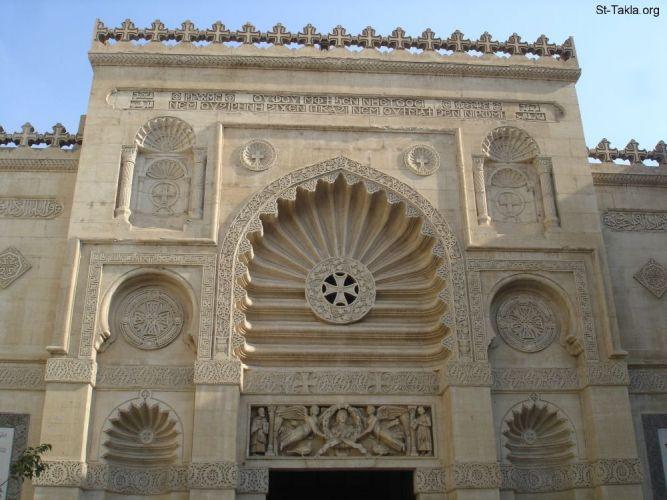المتحف القبطي  في القاهرة - مصر
