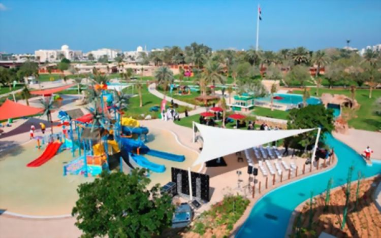 منتزه خليفة بن سلمان