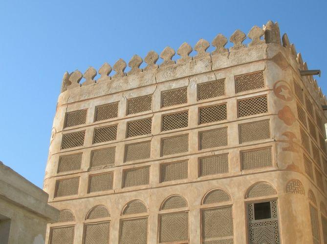 بيت سيادي في البحرين