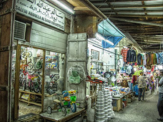 محلات سوق المحرق