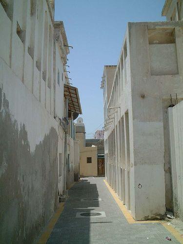 طريق اللؤلؤ في المحرق - البحرين