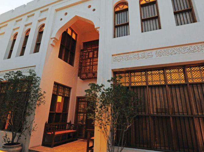 مركز الشيخ إبراهيم بن محمد الثقافي في البحرين