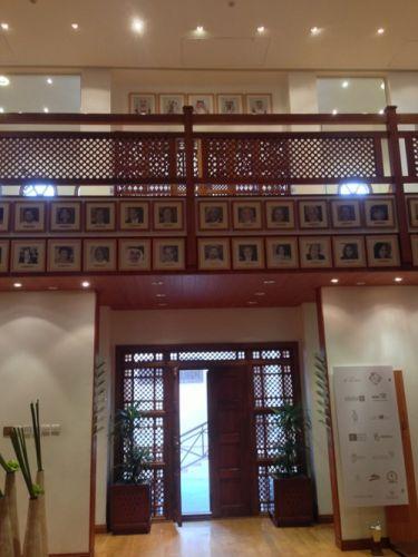 مركز الشيخ إبراهيم بن محمد الثقافي في المحرق
