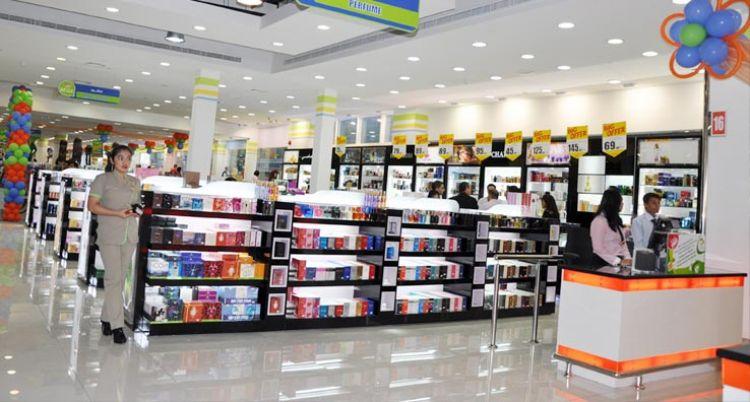محلات أنصار جاليري في المنامة - البحرين