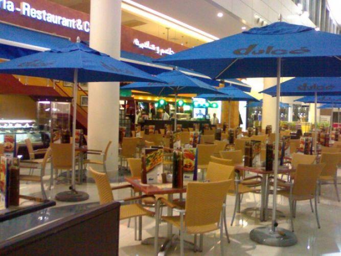 مطاعم مجمع الدانة  في المنامة