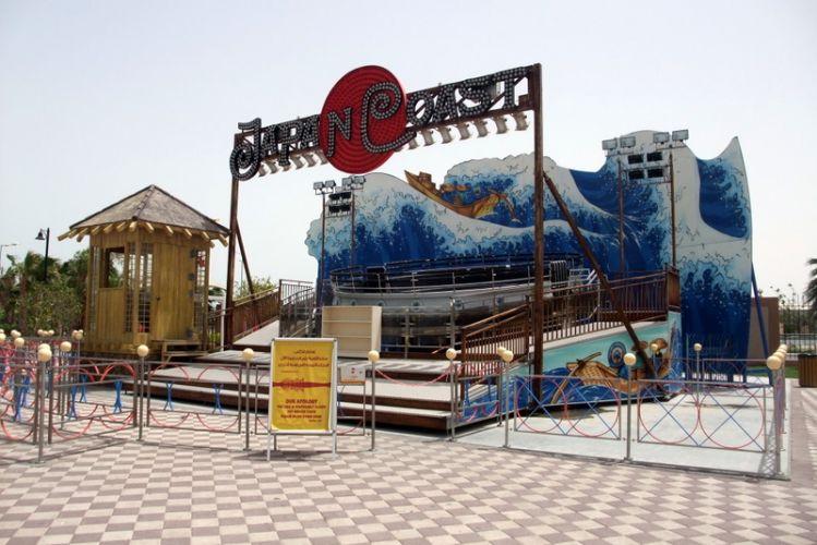 ألعاب منتزه عذاري في البحرين