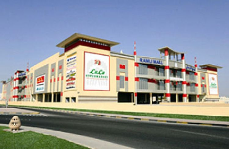 مجمع اللولو التجاري في المنامة - البحرين