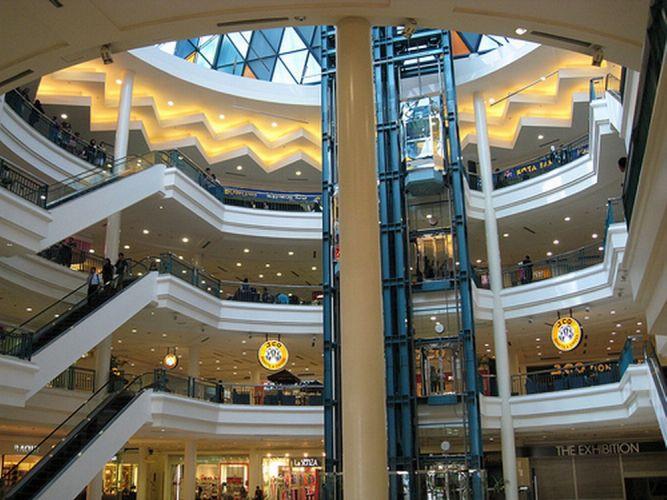 المركز التجاري BTC