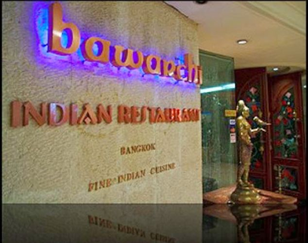 Bawarchi Indian Restaurant - Mughali Indian