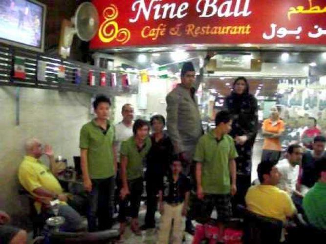 Nine Ball Cafe and Restaurant - Shisha and Arabic Tea