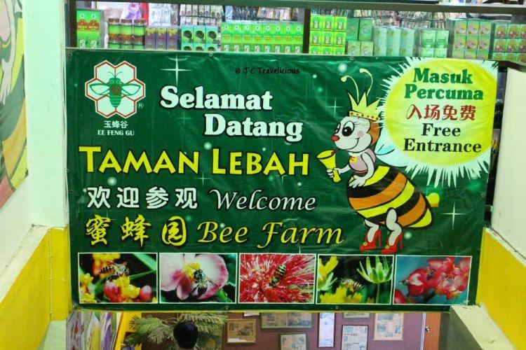 مناحل العسل في باهانج - ماليزيا