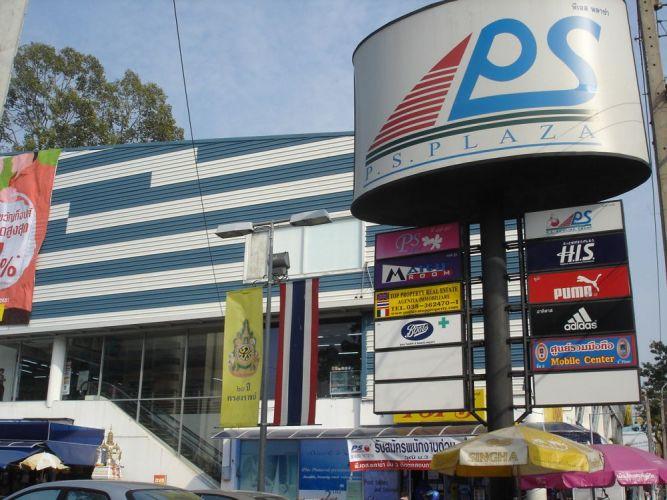 P.S. Plaza