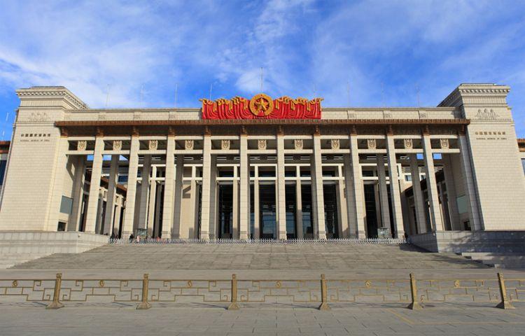 متحف الصين الوطني في بكين