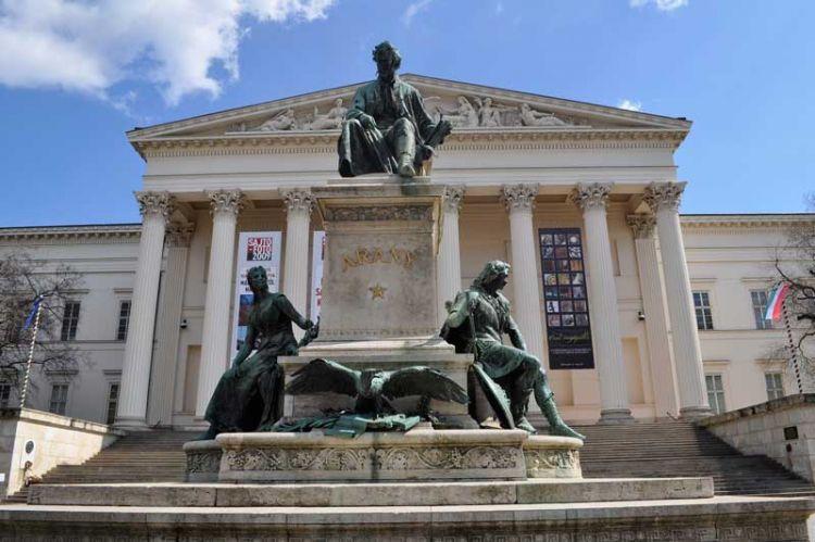 المتحف الوطني المجري