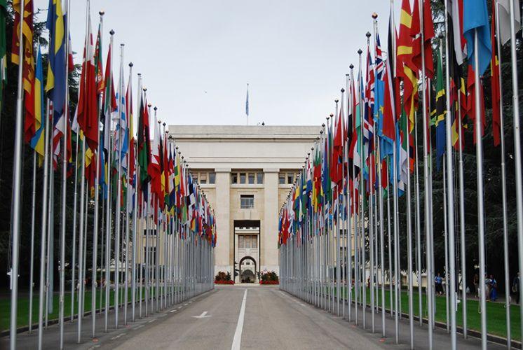 مبنى الامم المتحدة