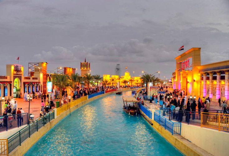 القرية العالمية في دبي لاند