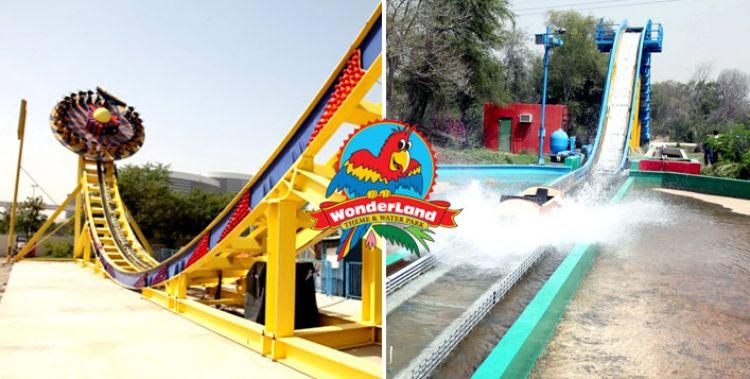 حديقة الألعاب المائية وندر لاند دبي