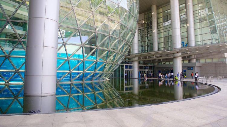 متحف العلوم والتكنولوجيا