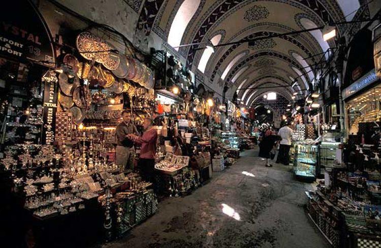 حي البزار في طرابزون - تركيا