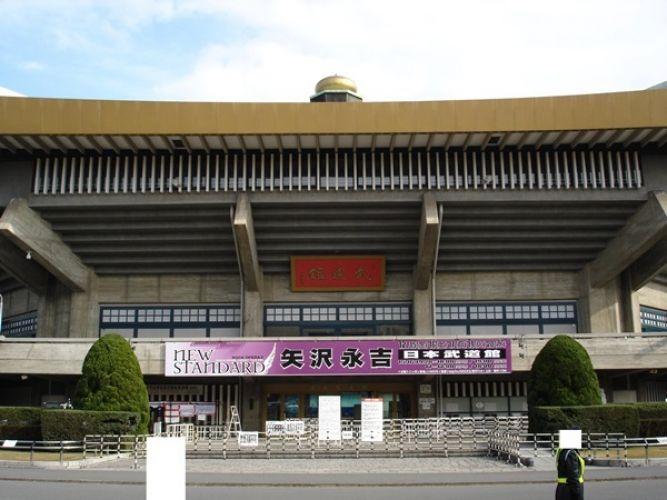 Nippon Budokan