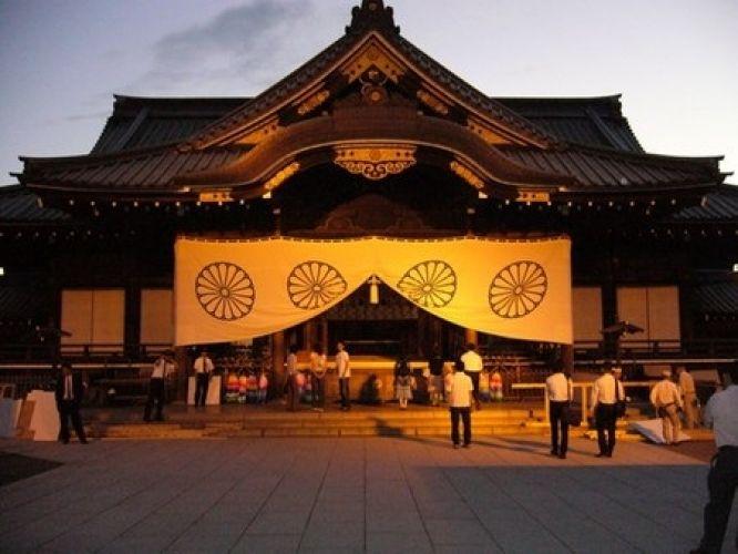 ضريح ياسوكوني في طوكيو - اليابان