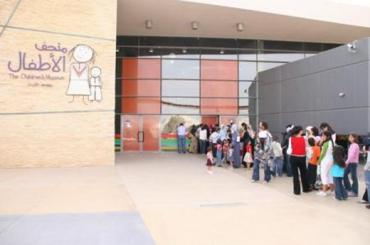 متحف الأطفال في عمان بالأردن