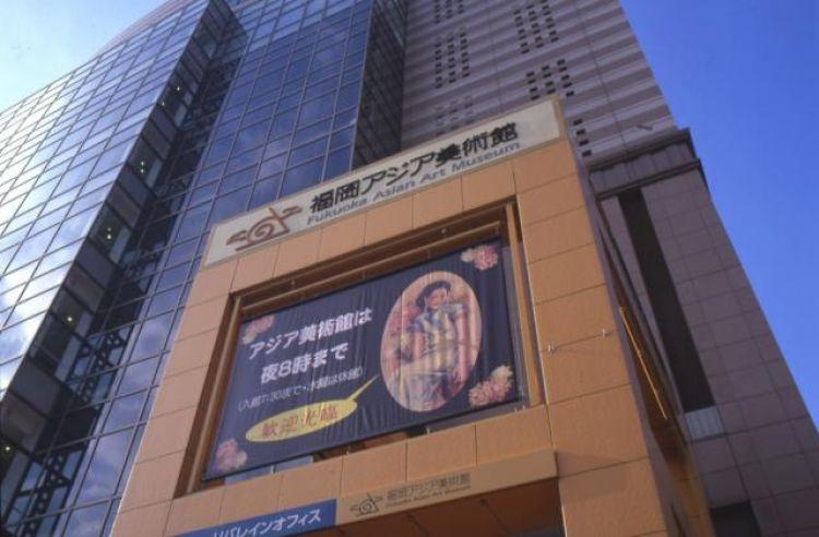 متحف الفن الاسيوي
