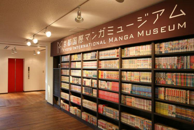 متحف المانغا من الداخل في كيوتو - اليابان