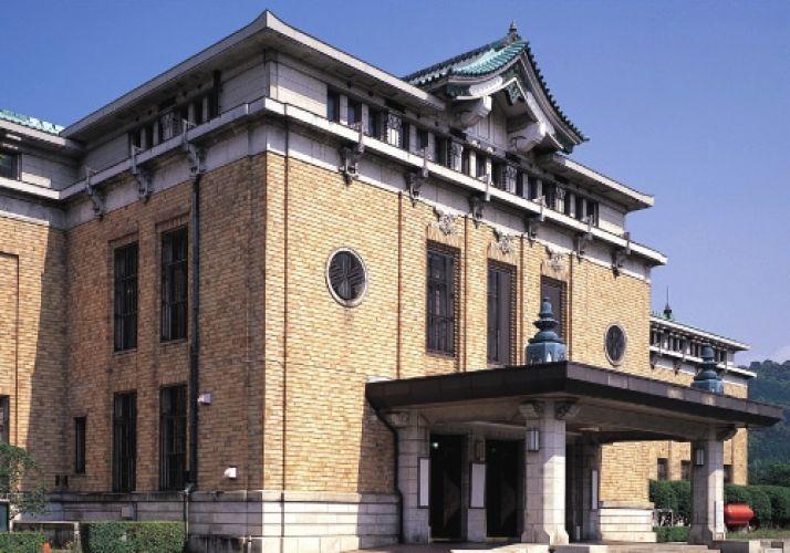متحف الفن البلدي في كيوتو - اليابان