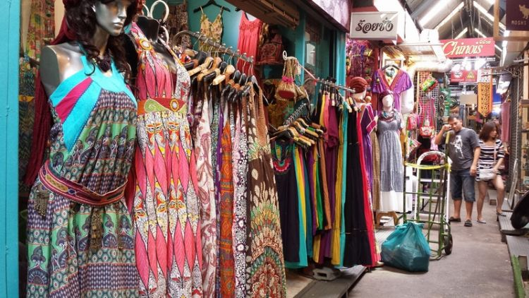 محلات سوق ماجيدهي ماجو
