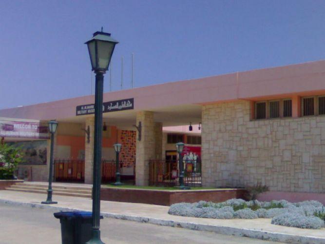 متحف العلمين الحربي في مطروح - مصر