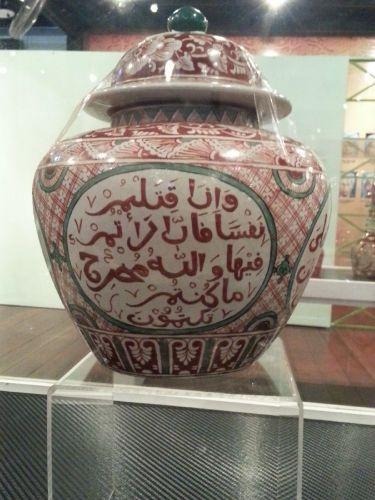 من معروضات المتحف