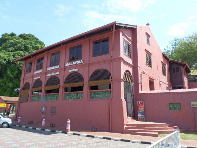 متحف العمارة الماليزية