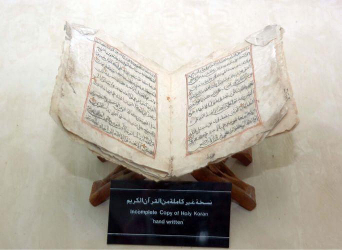 متحف نجران للآثار والتراث