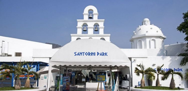 حديقة سانتورينيفي هواهين - تايلاند