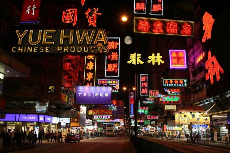 مدينة كولون في هونج كونج