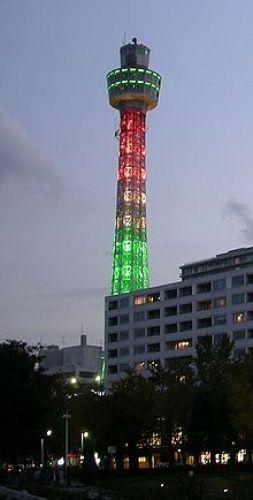 برج يوكوهاما البحري