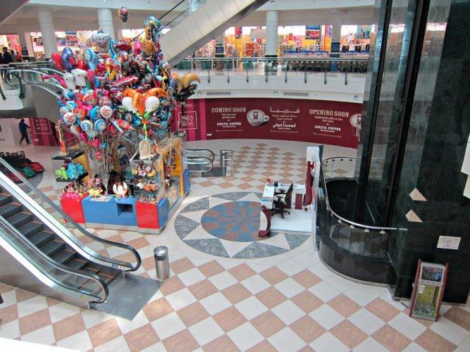 مركز تسوق سيتي سنتر الدوحة