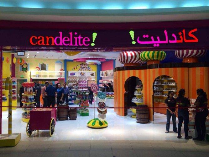 مركز تسوق سيتي سنتر الدوحة في قطر