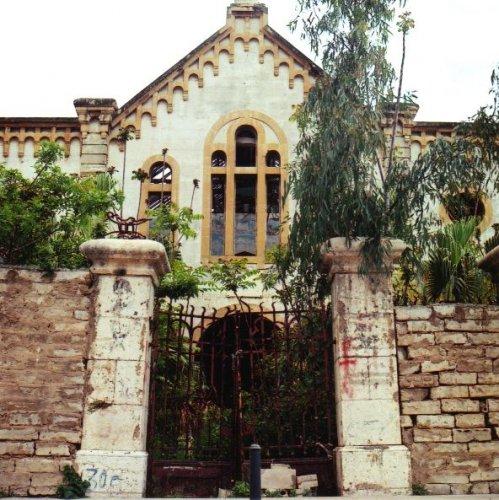 كنيس ماغين أبراهام في بيروت