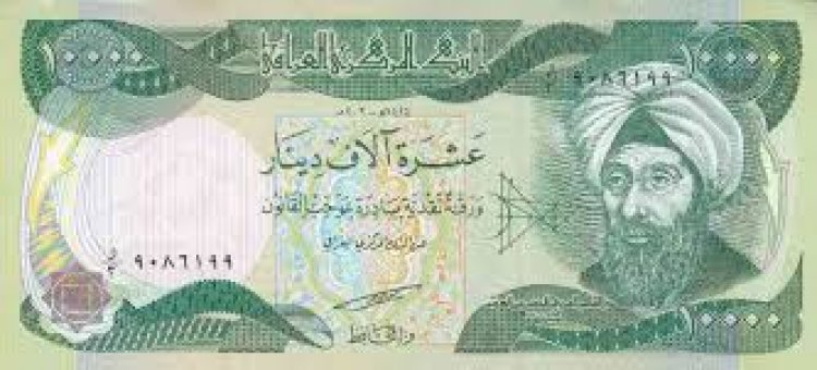 دينار أردني العملة الرسمية للاردن