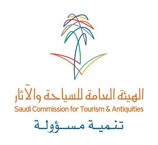 الهيئة العامة للسياحة والتراث الوطني في السعودية