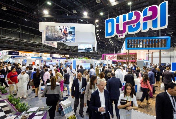 سوق السفر العربي